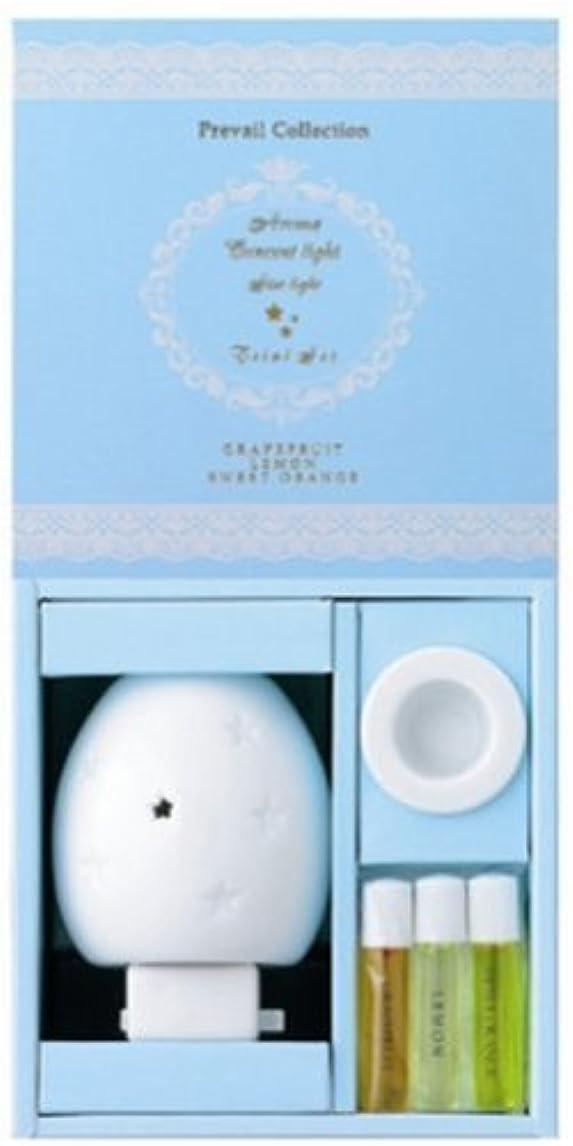 王朝オーバーコート妖精美健 コンセントライトセットスターライト エッセンシャルオイル1.5ml付き