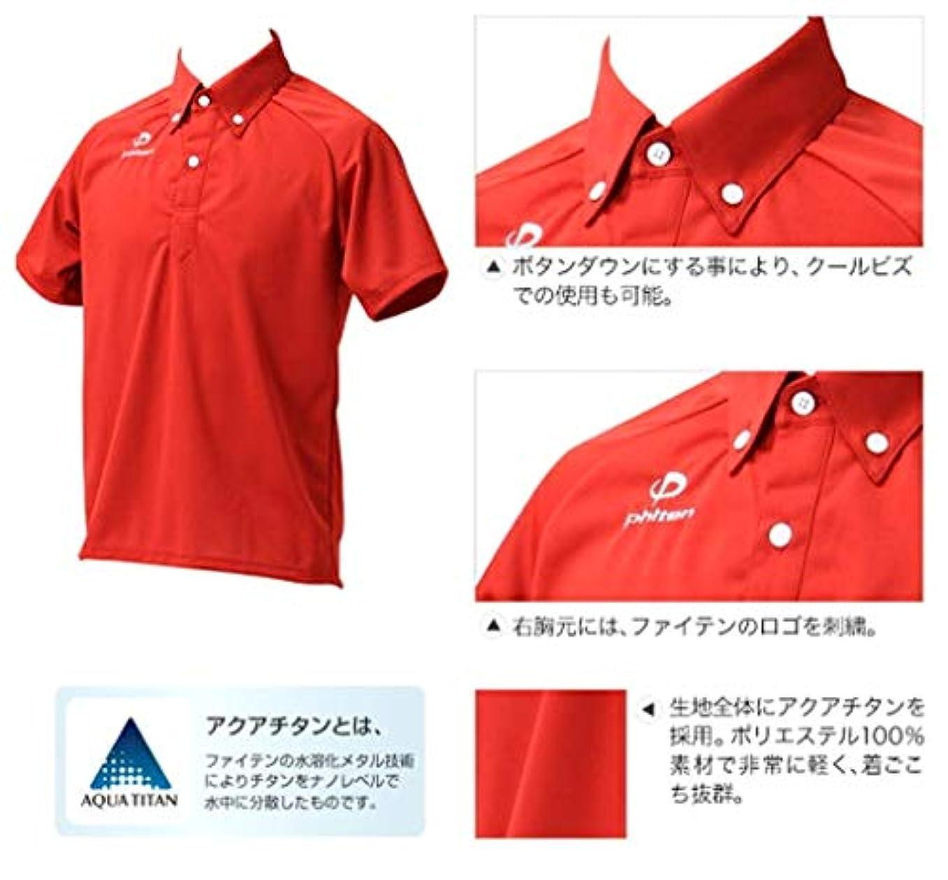 湖フェザーバケットファイテン(phiten) ポロシャツ (OZ) ボタンダウン2 (半袖タイプ)レッド3Lサイズ