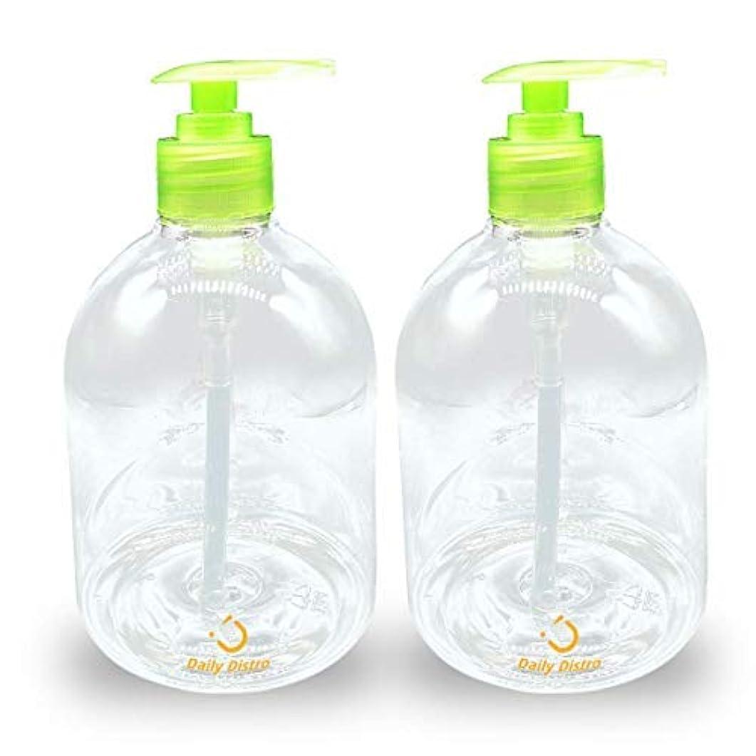 傷つきやすい体現するリベラルPack of 2 Clear PET Empty Bottle with Green Pump 16-Ounce, great for Essential Oils, Lotions, Liquid Soaps [並行輸入品]