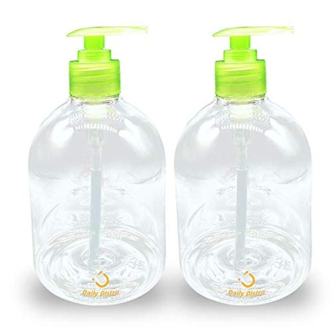 モードリン上回る強度Pack of 2 Clear PET Empty Bottle with Green Pump 16-Ounce, great for Essential Oils, Lotions, Liquid Soaps [並行輸入品]