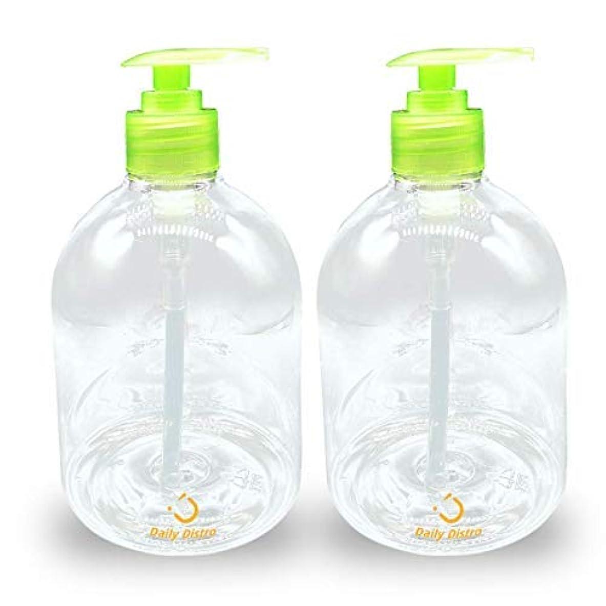 兄とても多くのゲインセイPack of 2 Clear PET Empty Bottle with Green Pump 16-Ounce, great for Essential Oils, Lotions, Liquid Soaps [並行輸入品]