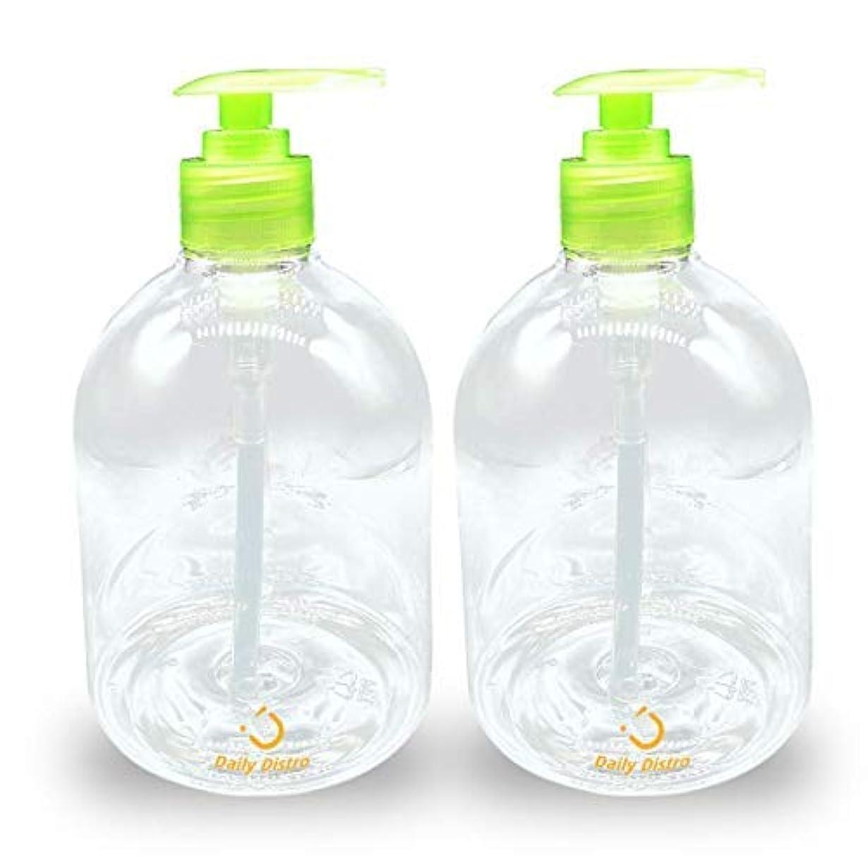 目指す経済代表団Pack of 2 Clear PET Empty Bottle with Green Pump 16-Ounce, great for Essential Oils, Lotions, Liquid Soaps [並行輸入品]