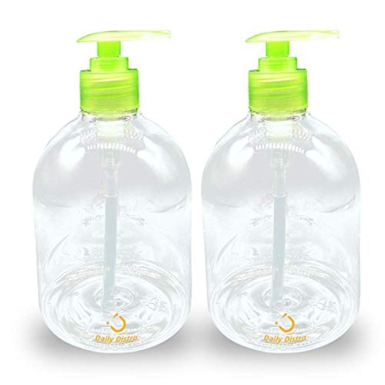 サンダルなめらかな抑圧するPack of 2 Clear PET Empty Bottle with Green Pump 16-Ounce, great for Essential Oils, Lotions, Liquid Soaps [並行輸入品]