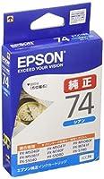 EPSON 純正インクカートリッジ ICC74 シアン