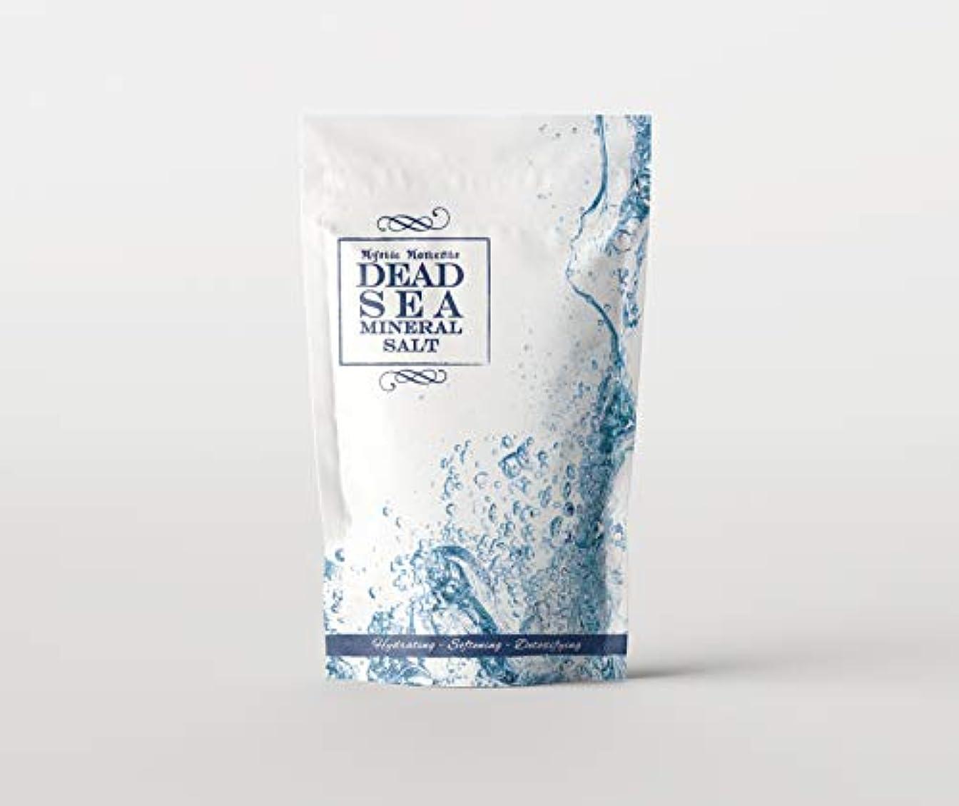 音楽を聴く怒って語Dead Sea Mineral Salt - 1Kg