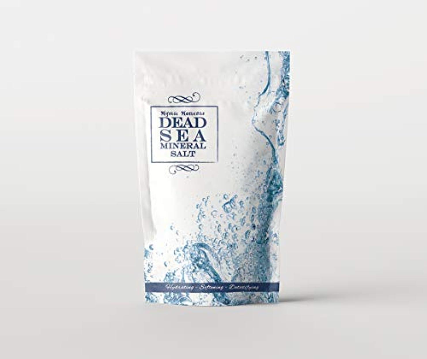 Dead Sea Mineral Salt - 5Kg