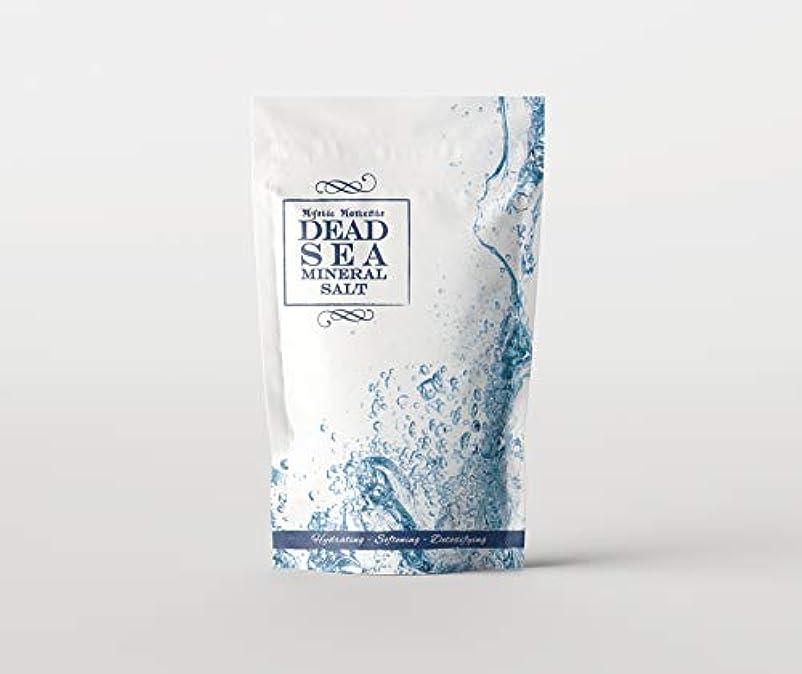 定刻彼は豚Dead Sea Mineral Salt - 5Kg