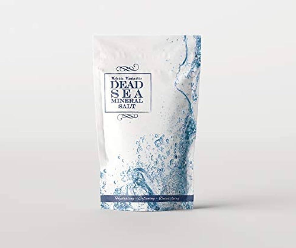 申し立てられた勝利した部門Dead Sea Mineral Salt - 1Kg