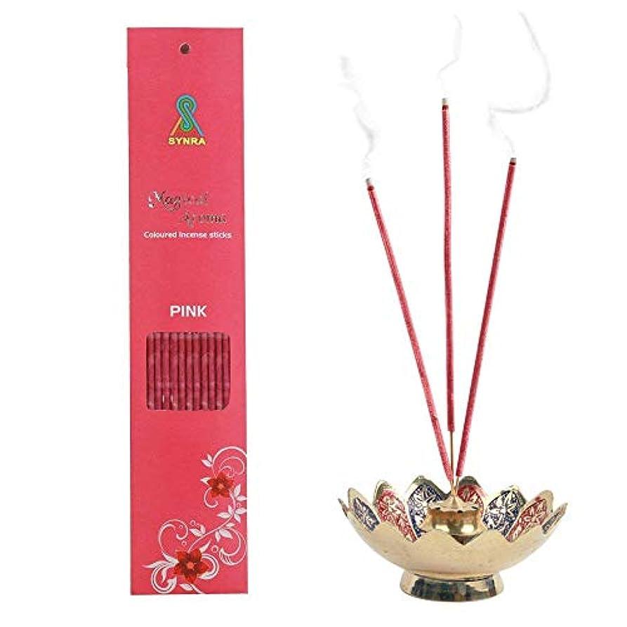 メイン帰る教授Magical Aroma Coloured Incense Stick - Pink