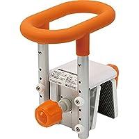 入浴グリップ[ユクリア]コンパクト130 PN-L12211D オレンジ(入浴用手すり)