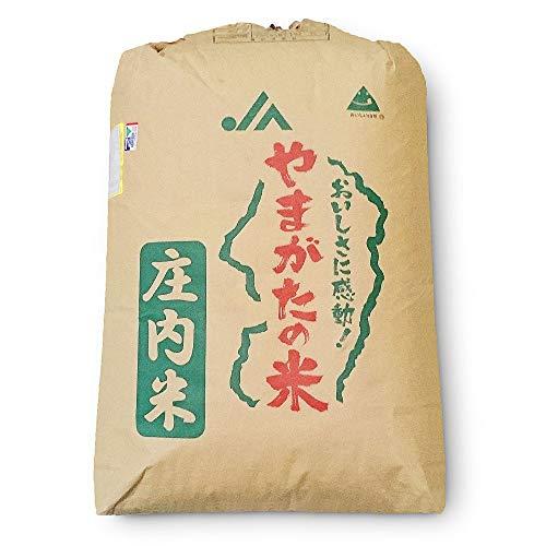 【玄米】 あきたこまち 30kg (精米後約27kg) 山形県産 新米 令和元年産 米