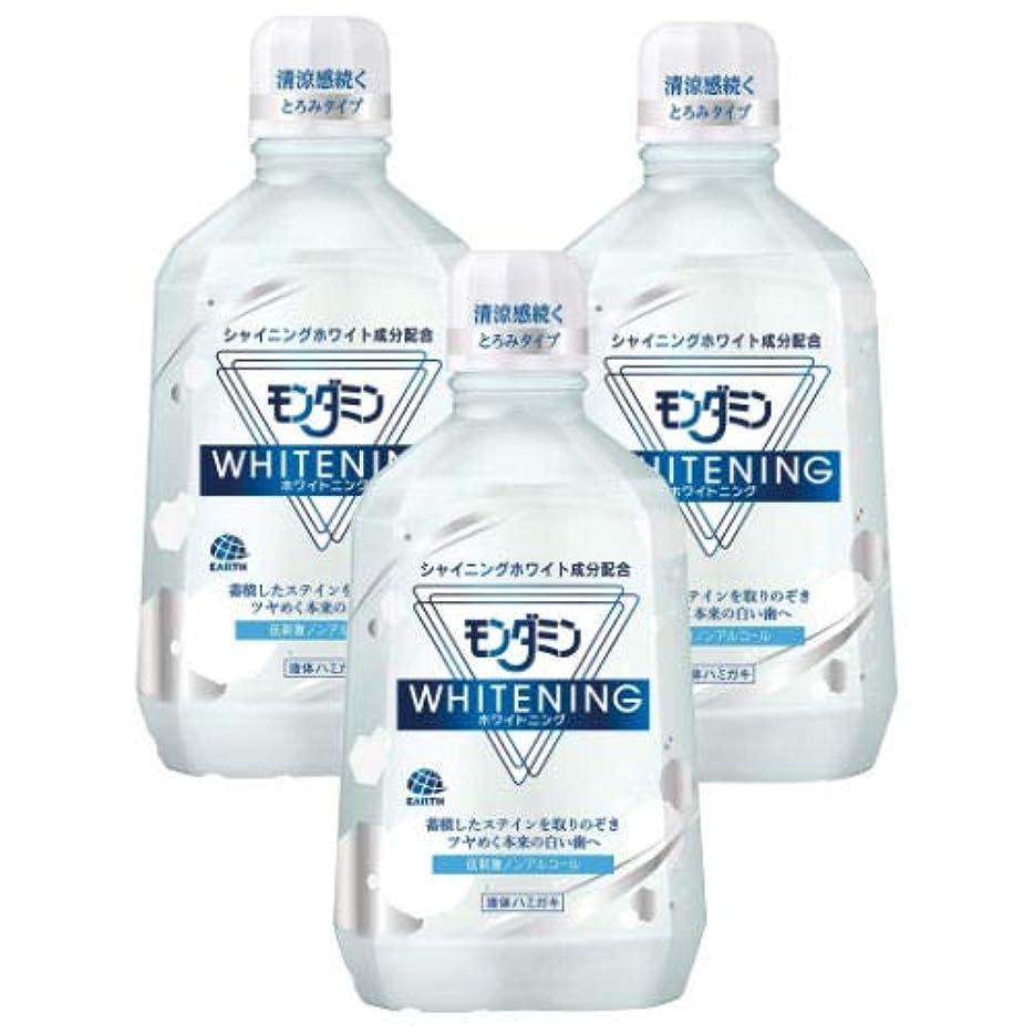 減衰水を飲む着るモンダミン ホワイトニング 1080ml×3本セット