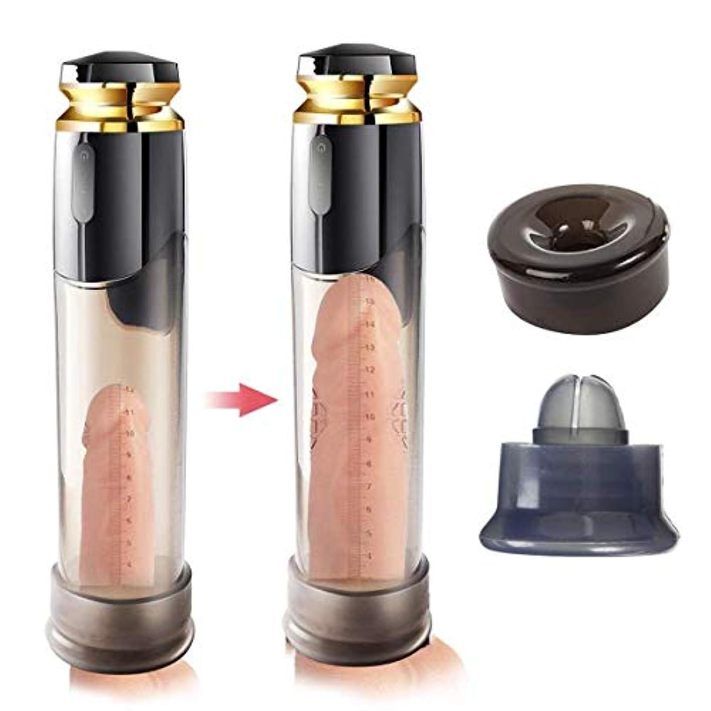DFChenXi - 運動 現実的な12インチ男性ポンプ拡大男性真空圧マッサージカップエア拡大器拡張プロロンエンハンサーエレクトリックエア圧設定長さトレーニングデバイス 安全性