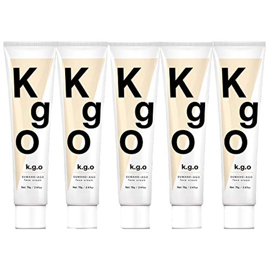 平らな自分自身間隔K.g.O SUMAHO-AGO face cream ケージーオー スマホあご フェイスクリーム 70g (5本セット)
