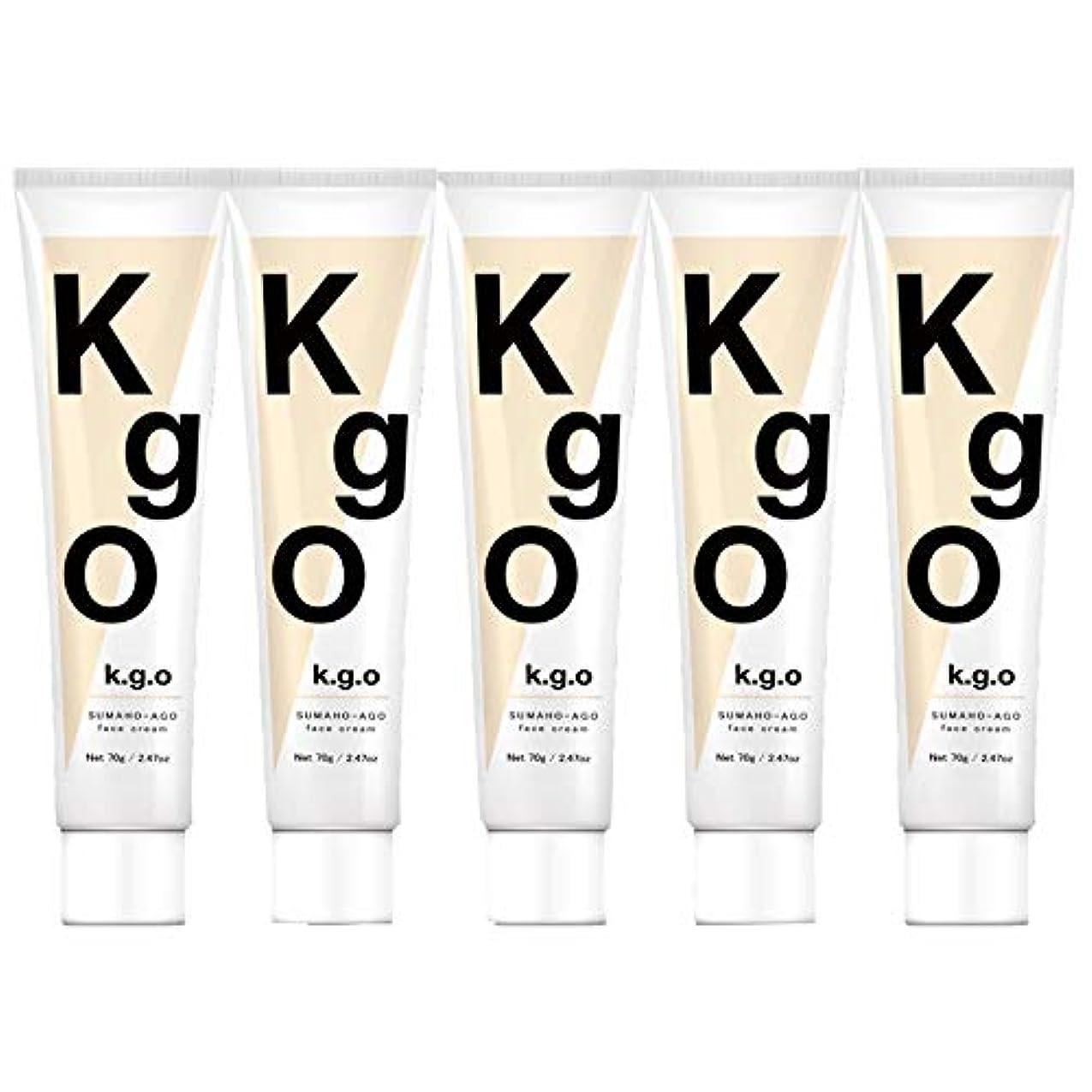 読書委任する物理的なK.g.O SUMAHO-AGO face cream ケージーオー スマホあご フェイスクリーム 70g (5本セット)