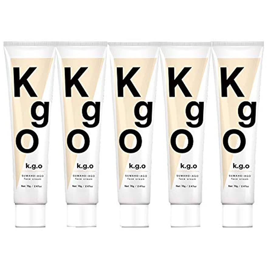 ゴールお勧め子供時代K.g.O SUMAHO-AGO face cream ケージーオー スマホあご フェイスクリーム 70g (5本セット)