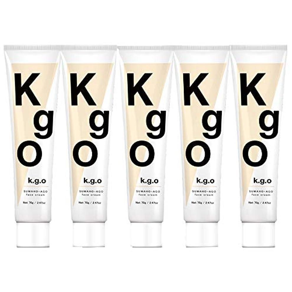予知母音球状K.g.O SUMAHO-AGO face cream ケージーオー スマホあご フェイスクリーム 70g (5本セット)