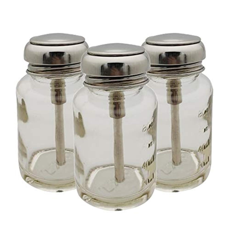 摂動広々とした農夫SM SunniMix ポンプディスペンサー ネイル ポンプボトル 容器 ネイルクリーナーボトル 80ml ガラス 3個入り