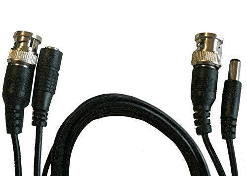 防犯カメラケーブル(電源、信号一体型) (5m)