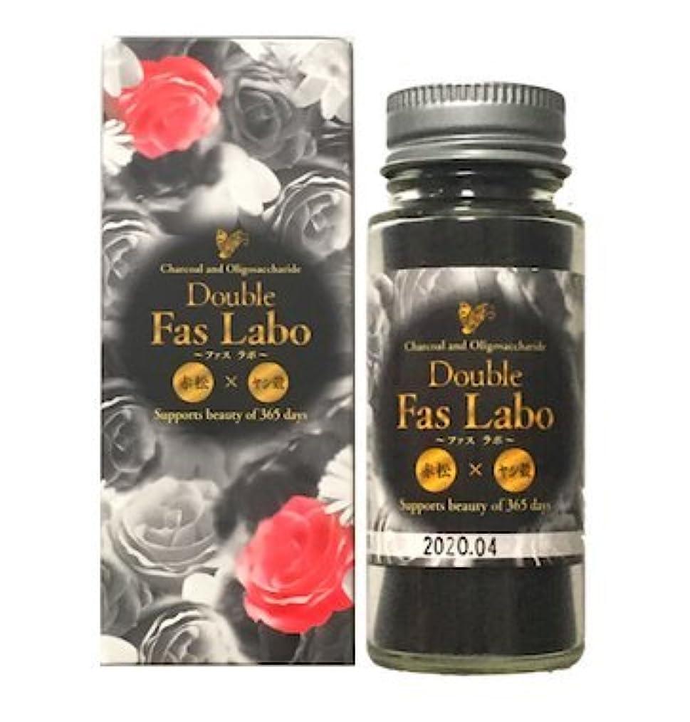 技術的な純粋に強いFas Labo 美ダイエットサプリ