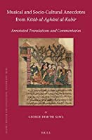 Musical and Socio-Cultural Anecdotes from Kitab al-Aghani al-Kabir: Annotated Translations and Commentaries (Islamic History and Civilization: Studies and Texts)