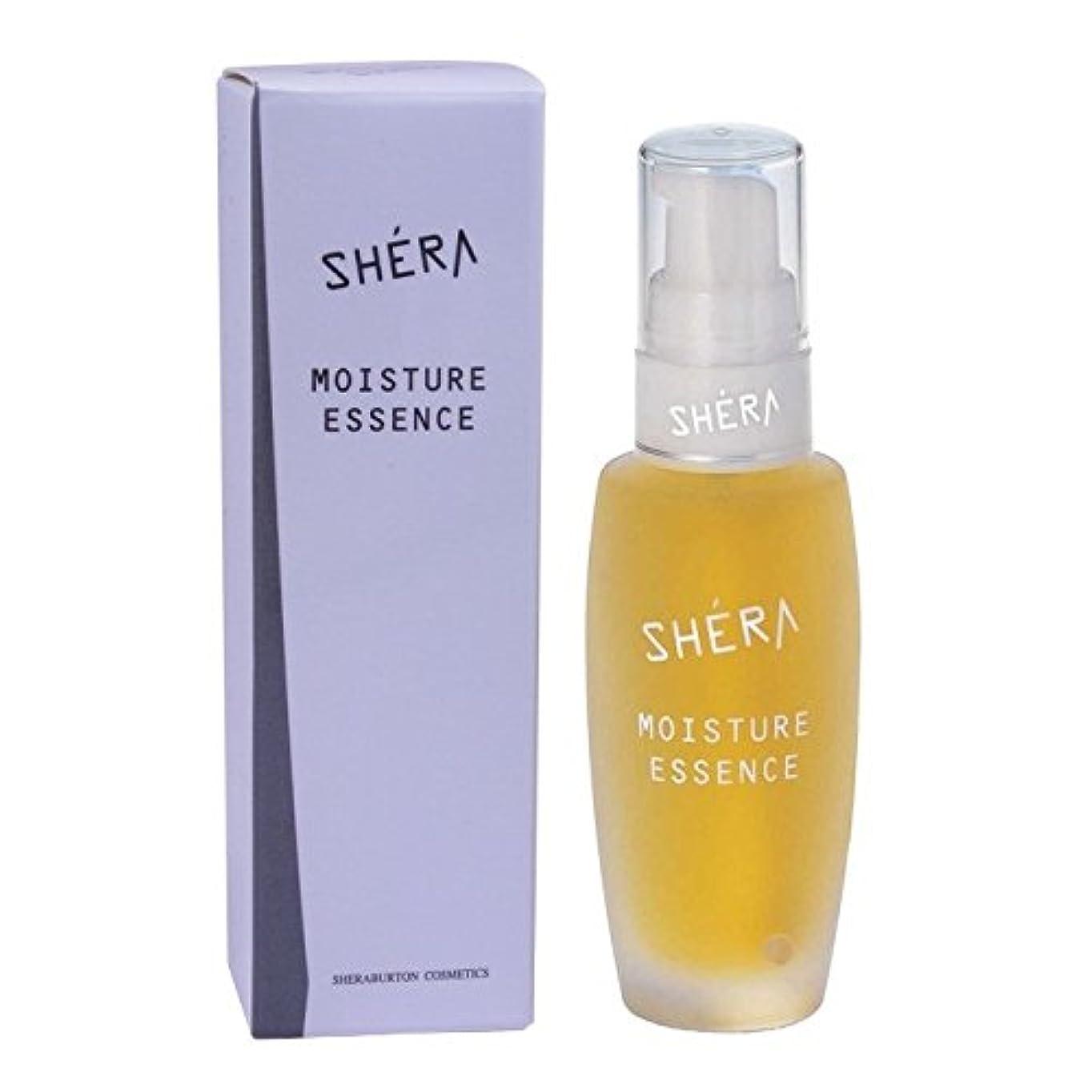 欠伸名前解決するSHERA シェラバートン シェラモイスチャーエッセンス(美容液)32ml