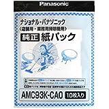 紙パック AMC93K-CA0(10枚入)/61-6755-33