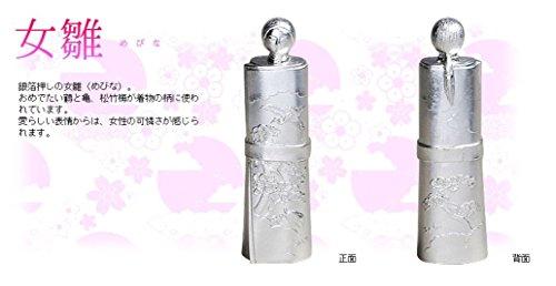 亜鉛合金/鋳造製 立雛 -たちびな- 【金箔・銀箔 箔押し】