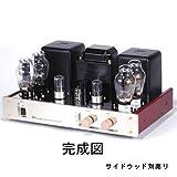 トライオード 真空管プリメインアンプ 300Bパラレルシングル(キット) VP-300BD.KIT-A3(TRY)