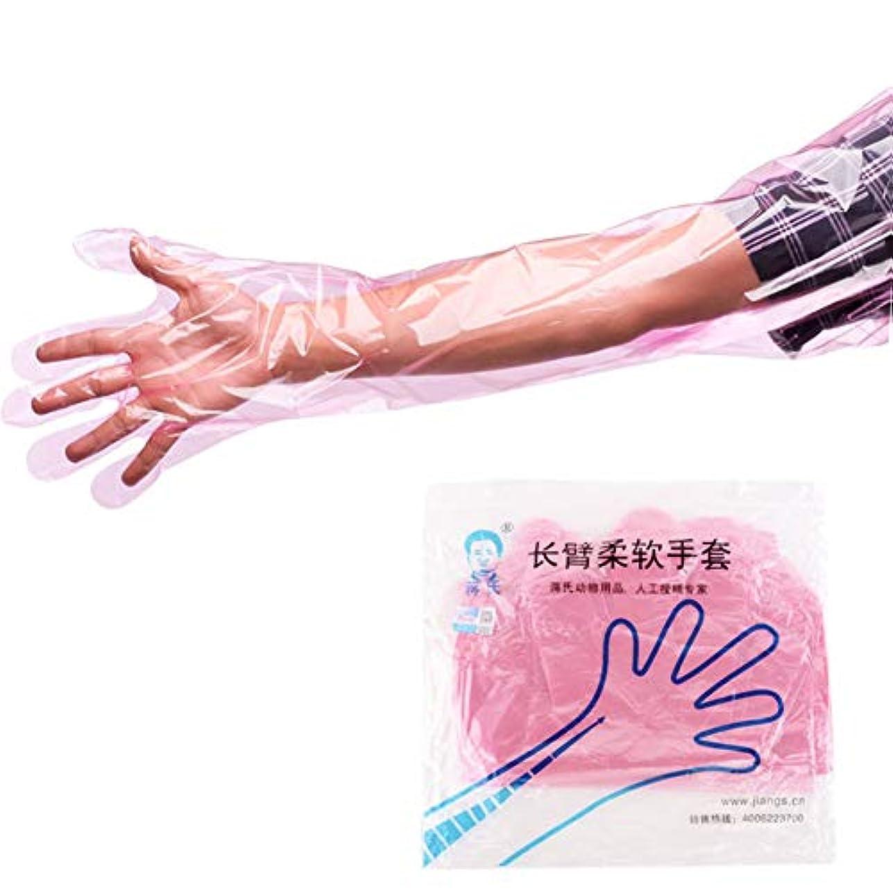 犠牲鉛繰り返しSweetiChic 使い捨てロングアームグローブ 柔らかい 厚くする 獣医検査 50個/バッグ