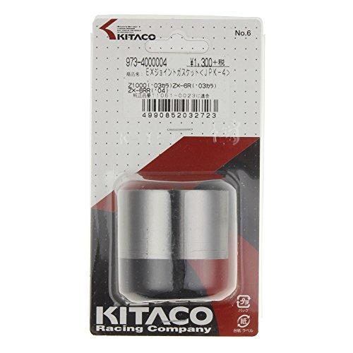 キタコ(KITACO) マフラージョイントガスケット(JPK-4) Z1000/ZX-6R等 973-4000004