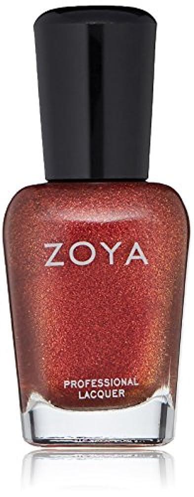 やろうねばねば腐敗ZOYA ゾーヤ ネイルカラー ZP925 TAWNY タウニー 15ml メタリック 爪にやさしいネイルラッカーマニキュア