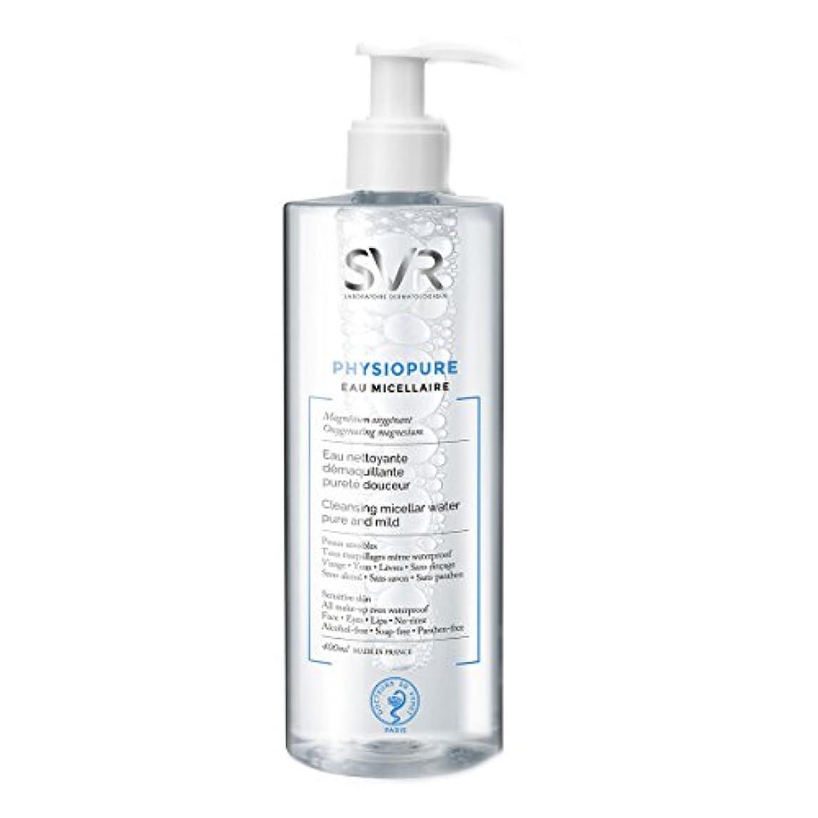 逆どちらも合併症Svr Physiopure Cleansing Micellar Water 400ml [並行輸入品]