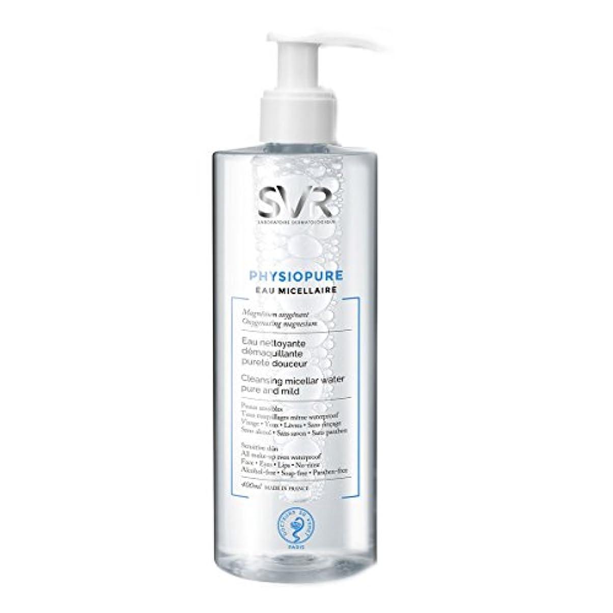 ベスビオ山パイ急流Svr Physiopure Cleansing Micellar Water 400ml [並行輸入品]