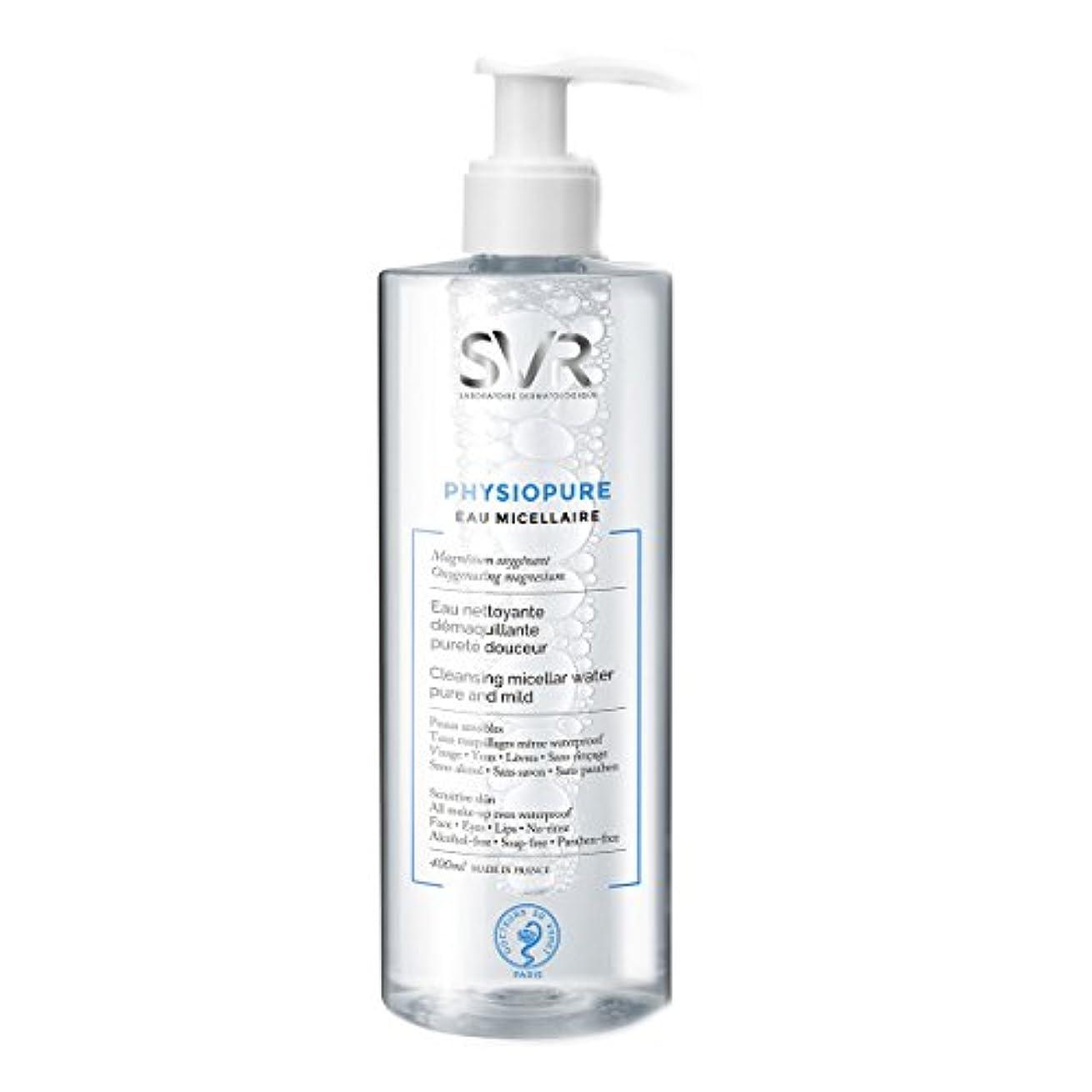 薄汚い高価な役立つSvr Physiopure Cleansing Micellar Water 400ml [並行輸入品]