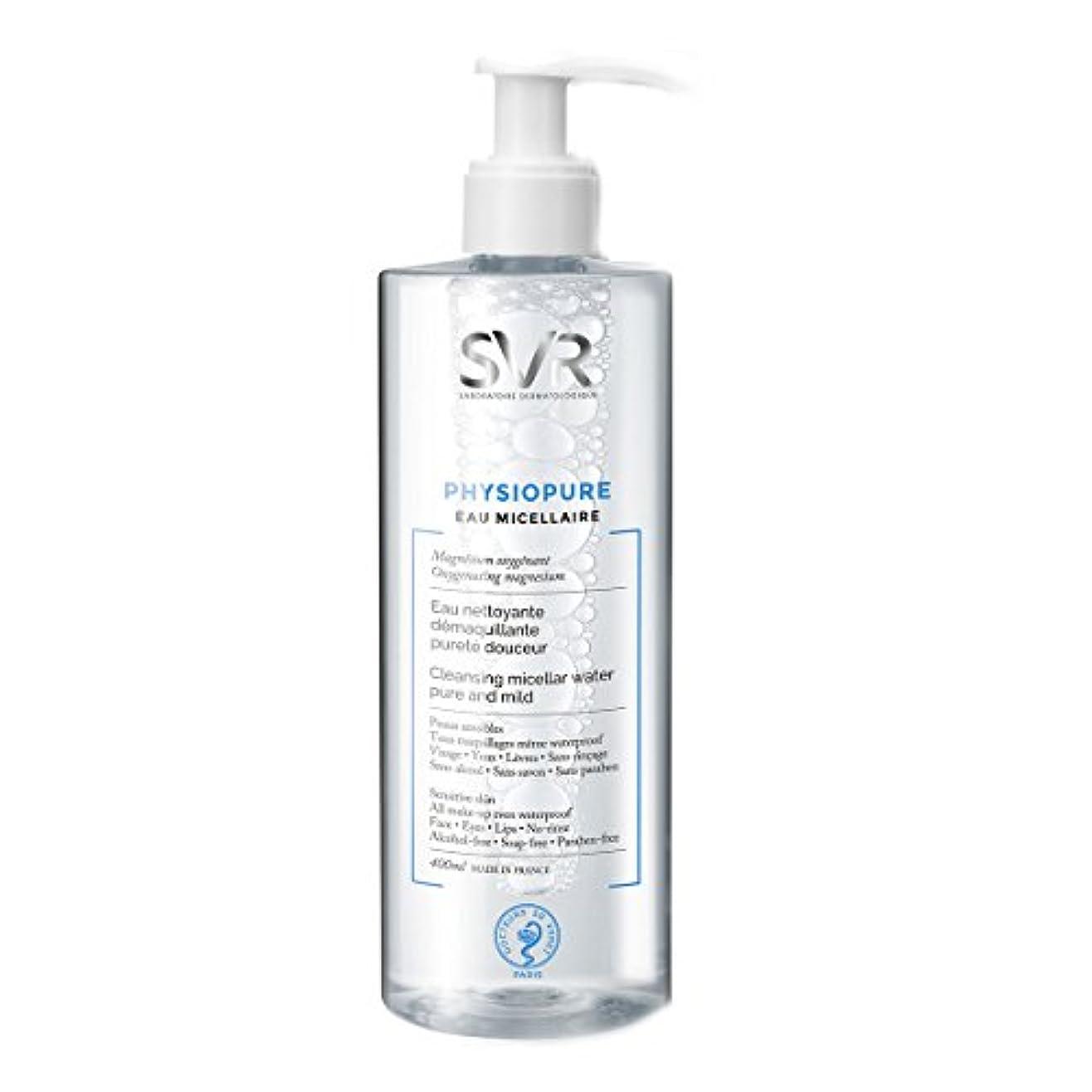 形式ロッジ命令的Svr Physiopure Cleansing Micellar Water 400ml [並行輸入品]