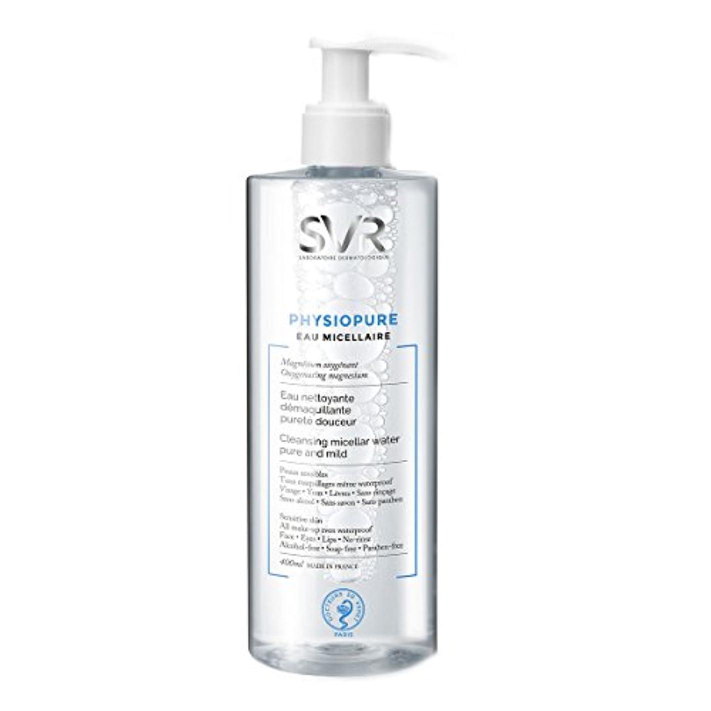 に付ける無意識ジェスチャーSvr Physiopure Cleansing Micellar Water 400ml [並行輸入品]