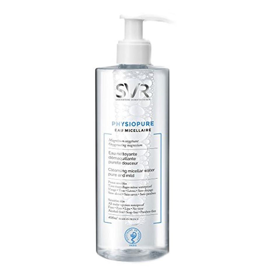 便益性的朝の体操をするSvr Physiopure Cleansing Micellar Water 400ml [並行輸入品]