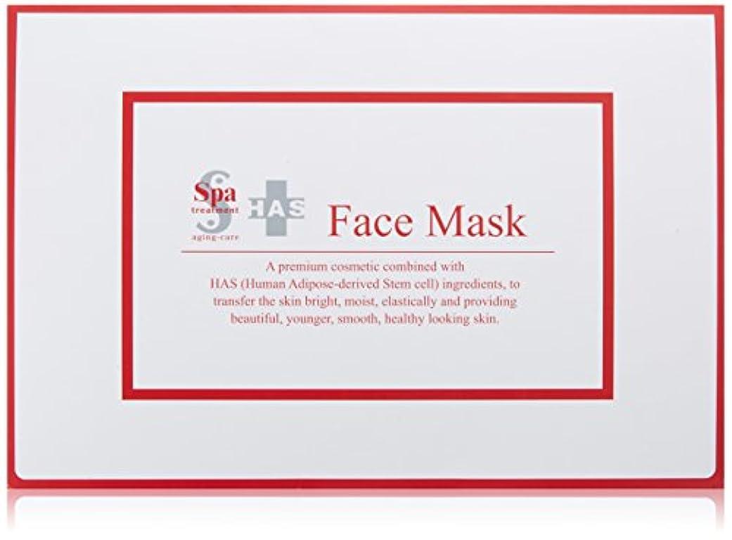 セメント時代遅れ刻むSpa HAS フェイスマスク 25ml×5本