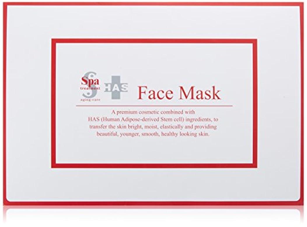 潜在的な必要トランスミッションSpa HAS フェイスマスク 25ml×5本