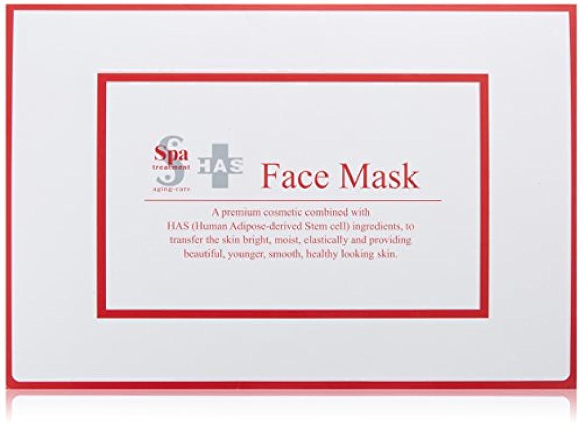 イル見えない枝Spa HAS フェイスマスク 25ml×5本