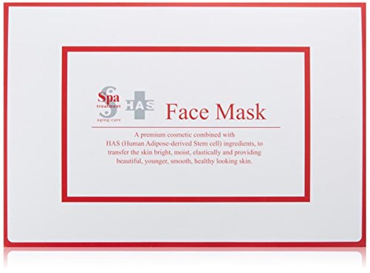 側溝テントと遊ぶSpa HAS フェイスマスク 25ml×5本