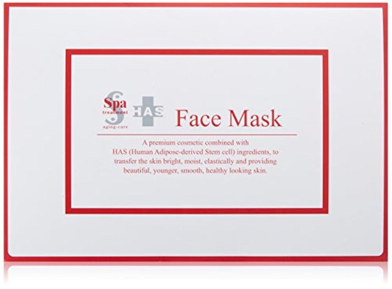 汚れた不器用航空機Spa HAS フェイスマスク 25ml×5本