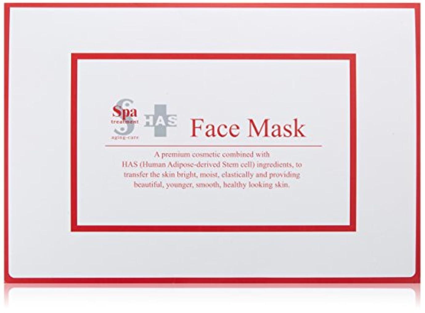 歩き回る奨励失業者Spa HAS フェイスマスク 25ml×5本