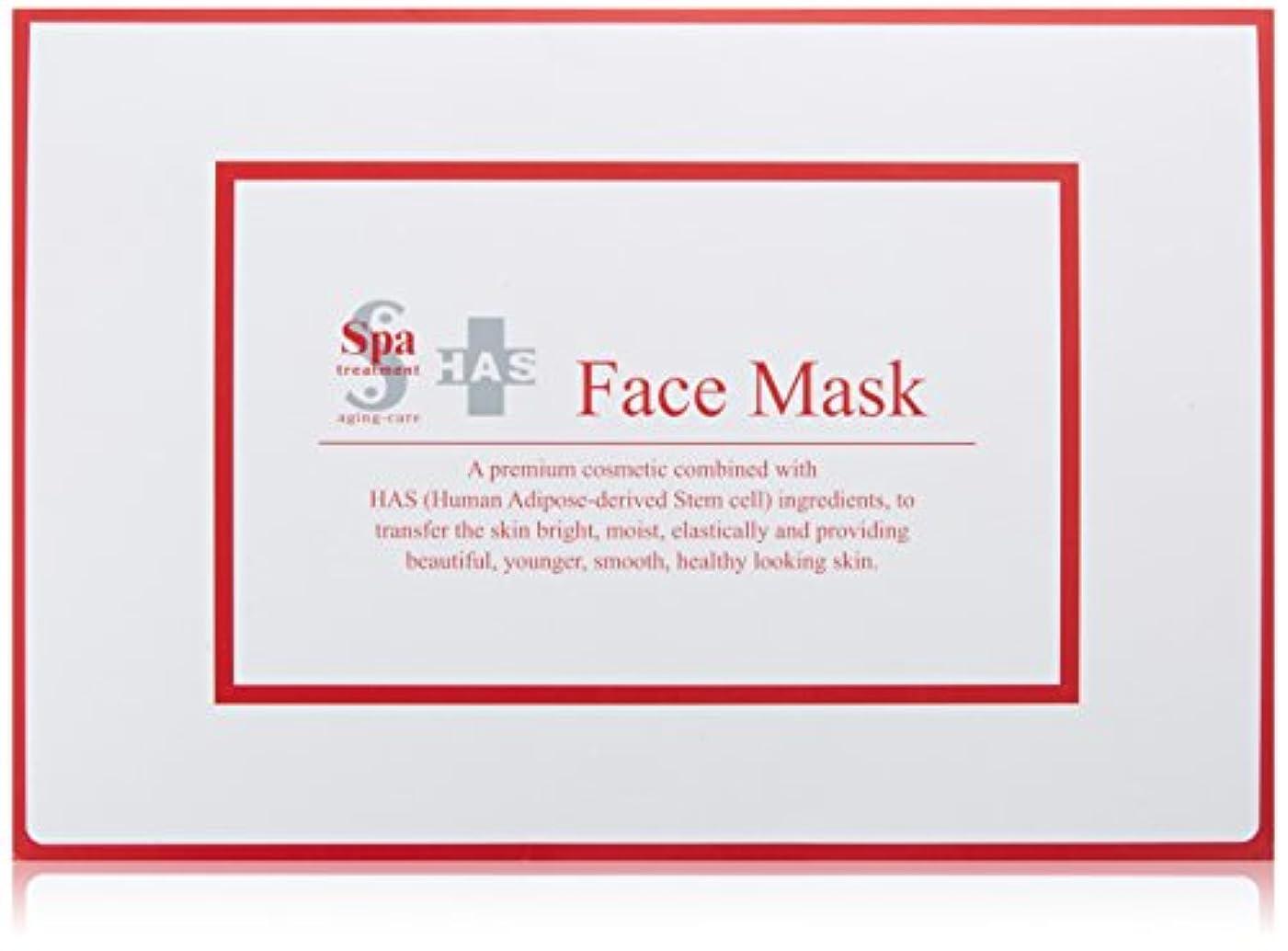 ルートかわす暖かさSpa HAS フェイスマスク 25ml×5本