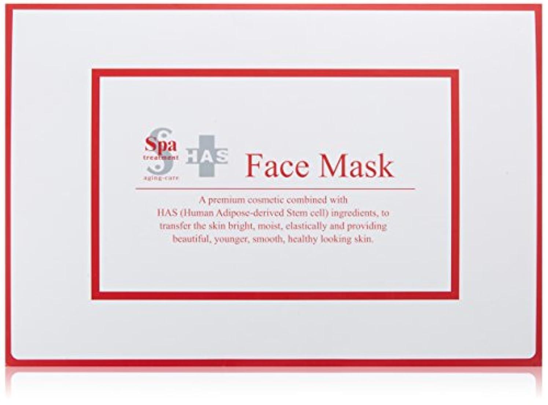 理由血色の良い困惑したSpa HAS フェイスマスク 25ml×5本