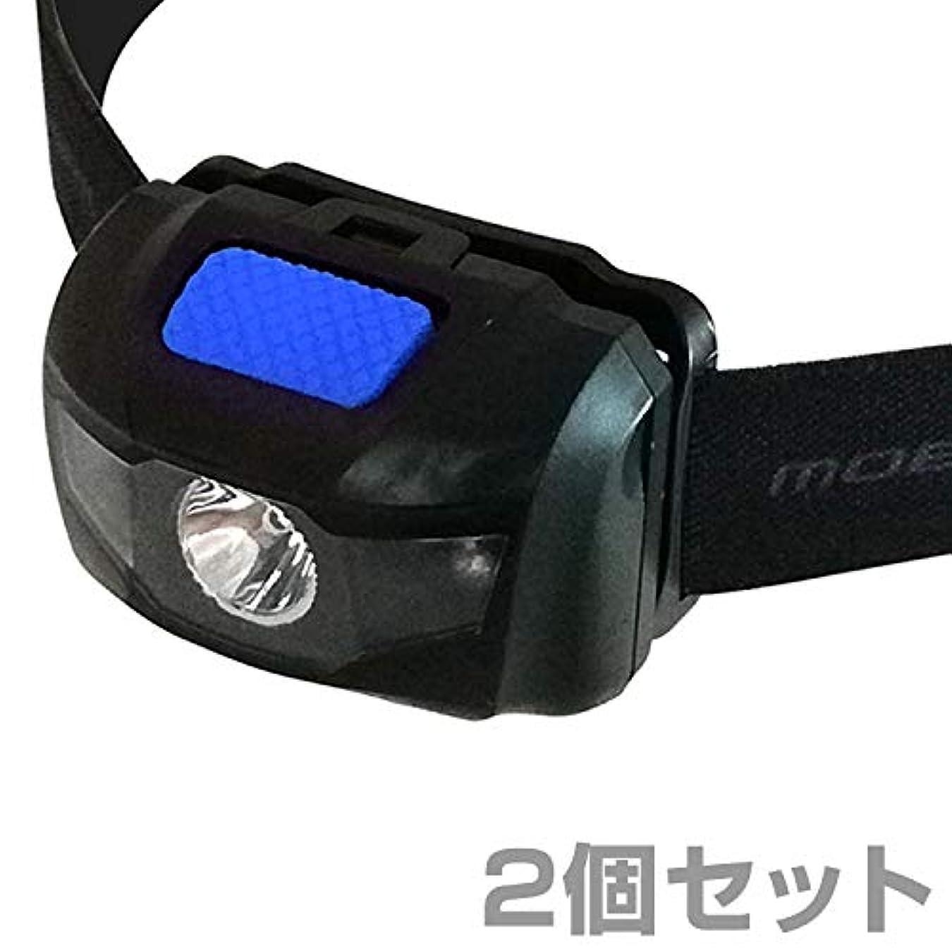 冬パワー十分にモブリロ(MOBRILLO) ヘッドライト 乾電池式 防塵防水仕様 100ルーメン 2個セット MB-B100S*2 ツインタイプ(手元を明るく)