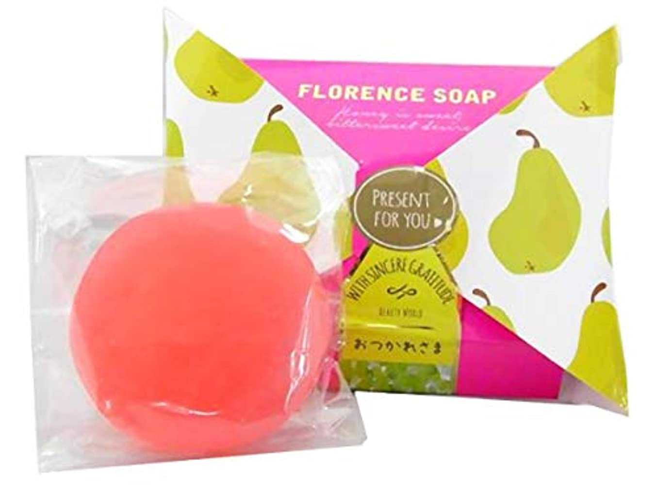 不利ピルファー瀬戸際ビューティーワールド BWフローレンスの香り石けん リボンパッケージ 6個セット FSP386?蜜の甘く切ない願い