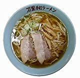 佐野ラーメン 万里 20食(4食入X5箱) ご当地ラーメン