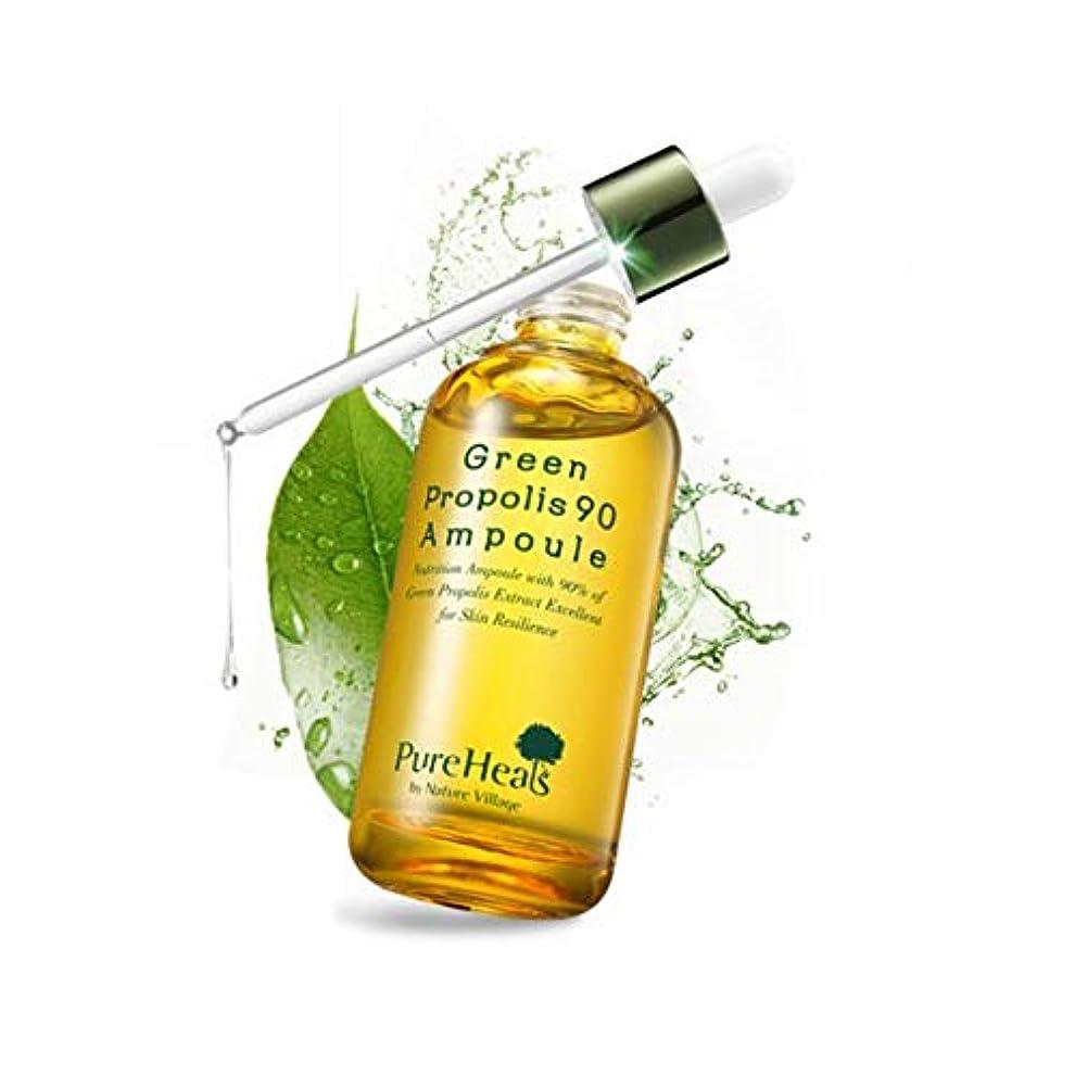 ピュアヒールズPureHeals韓国コスメ グリーンプロポリス90アンプル美容液80ml 海外直送品Green Propolis 90 Ampoule [並行輸入品]